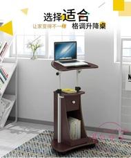 電腦桌 立式電腦桌可移動辦公桌會議演講台可升降桌子筆電床邊桌