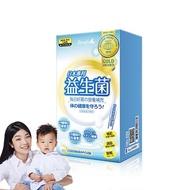 【Simply新普利】日本專利益生菌30包/盒(吳鈴山家族推薦)孕婦兒童可食 多有酵益生菌(婆媳當家 推薦)