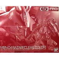 Soldiershop059- Gundam Model Kit Rg Msn-04 Sazabi (Clear Color) Quality