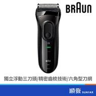 BRAUN 德國百靈 3020s-B 新三鋒 系列 電鬍刀