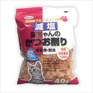 PET EAT 元氣王 減鹽 鰹魚薄片 40g / 包 日本國產