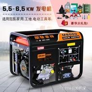 220v,110V 汽油發電機家用小型單相微型迷3.35W/8千瓦三相380V SM-23