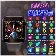 藍芽手錶 AW36 來電訊息 藍牙通話 智慧型手錶 觸控螢幕 藍牙手環 可 LINE FB 運動手環 非 小米手環 蘋果