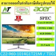[ส่งฟรี] ACER ALL-IN-ONE (ออลอินวัน) ASPIRE C22-960-1014G1T21MI/T002 BY N.T Computer