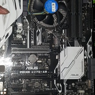 ASUS Z270 AR