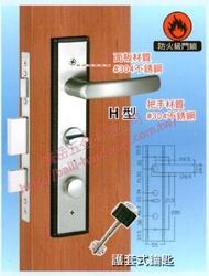 COE E-325 方雙色面板(砂) 內轉五段匣式連體鎖(左) 附暗閂 護套式葉片鑰匙 連體水平鎖 防盜鎖