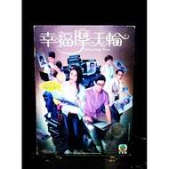 ORIGINAL TVB DRAMA DVD Missing You 4D【二手】
