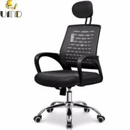 (Free Installation/1 Year Warranty) UMD steel wheel ergonomic mesh office chair computer chair study chair typist chair X16