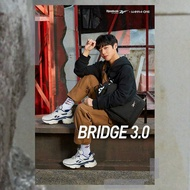 KUMO SHOES-現貨 Reebok Royal Bridge 3.0 X Wanna One 米藍 老爹鞋 增高 DV8337