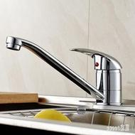 旋轉廚房水龍頭 全銅龍頭冷熱水槽 洗菜盆龍頭單把水龍頭 5046