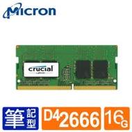 Micron Crucial NB-DDR4 2666/16G 筆記型RAM