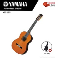 Yamaha GC22C - Classical Guitar