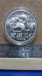 T30--1989年熊貓10元銀幣