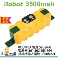 電池 適用於 IROBOT Roomba 560 系列 吸塵器 561 562 563 564 掃地機器人 原廠品質