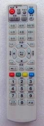 BBTV MOTOROLA HMC3000專用遙控器