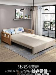 折疊沙發床 實木沙發床可折疊1.5米小戶型雙人坐臥兩用布藝1.8多功能沙發床