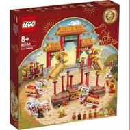 樂高Lego 80104 春節特別組 舞獅🐲