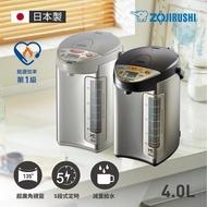【ZOJIRUSHI 象印】4公升SuperVE超級真空保溫熱水瓶(CV-DSF40)