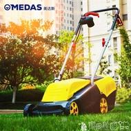 割草機 手推式草坪機剪草機家用小型除草機草坪修剪機電動割草機220v   樂天雙12購物節