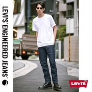 【LEVIS】男款 上寬下窄 / 512低腰修身牛仔褲 / LEJ 3D褲 / 海報款(潮流修身款)
