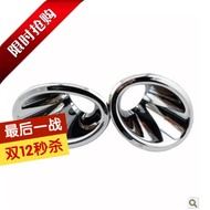 Nissan NV200, NV200 specific modification of the front fog lamp fog lights box plating of silver f