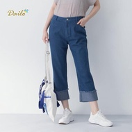 【Dailo】輕丹寧反摺褲管女褲-七分褲(二色)