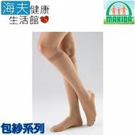 [特價]MAKIDA醫療彈性襪未滅菌 彈性襪140D包紗小腿襪無露趾(121)M號