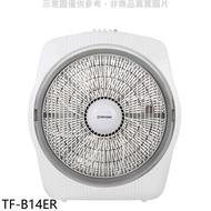 大同【TF-B14ER】14吋箱扇電風扇 分12期0利率