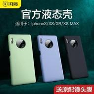 閃魔華為mate30pro手機殼5g液態矽膠mate30保護殼套原裝全包防摔