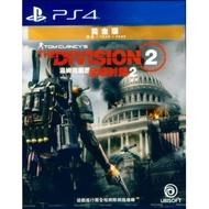 湯姆克蘭西:全境封鎖 2 黃金版 The Division 2 - PS4 中英文亞版