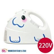 【贈好禮】佳貝恩 創意象 電壓220V 吸鼻器 洗鼻器 吸鼻涕機 面罩噴霧 四合一 上寰電動潔鼻機  新款優惠組