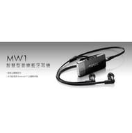 SONY MW1 智慧型音樂藍牙耳機 雙藍牙耳機 FM收音機 MP3 通話11小時 待機25天,無配件,9成新