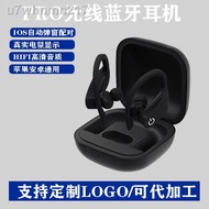 Amazon four-color b10 bluetooth headset tws wireless charging sports headset pro bluetooth headset 5