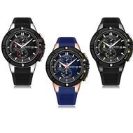 MEGIR 美格爾 運動風系列矽膠手錶  【Watch On-line Store 】