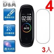 【D&A】小米手環 4 極薄水透膜螢幕保護貼(划算3入)