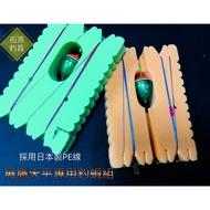 (拓源釣具)展鷹天平專用釣蝦阿波線組~採用日本製PE線