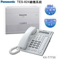 【國際牌Panasonic】TES-824 類比融合式電話總機系統◆超優質特惠套裝(B組)1主機+4話機◆不含安裝