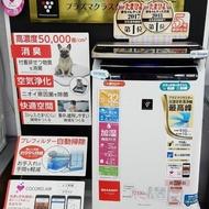 日本空運!代購 含關稅 SHARP KI-JP100 加濕空氣清淨機 2018新款 23坪 大坪數 4.3L