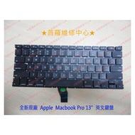 ★普羅維修中心★全新 Apple Macbook Pro 13 A1278 英文鍵盤