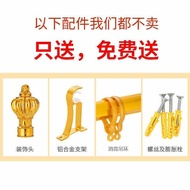 【Best Cold】Thickened Curtain Rod Roman Rod Aluminum Alloy Curtain Accessories Single Rod Double Rod YPMb