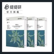 【TTM 提提研】暢銷經典組-永生苔瞬活修復生物纖維面膜3入/盒*3盒(共9片)