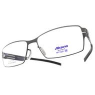 MIZUNO 美津濃 光學眼鏡 MF1225 C24 (槍) 完美工藝方框款 平光鏡框  #金橘眼鏡