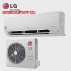 LG樂金10.5坪WIFI旗艦型變頻分離式冷氣-冷暖型LSU63DHP/LSN63DHP