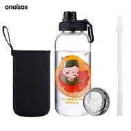 ONEISALL 700ml/1000ml 玻璃杯 玻璃水瓶 便攜式運動系 可愛印花玻璃杯帶吸管(禮品過濾器和杯套)