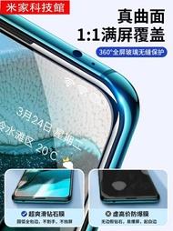 熒幕保護貼 紅米k30pro鋼化膜k30全屏覆蓋k30s小米k30i至尊紀念版p極速redmi手機5g無白邊ultra 夏沐