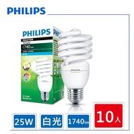 【Philips 飛利浦】25W  螺旋省電燈泡 E27  白光(10顆入)