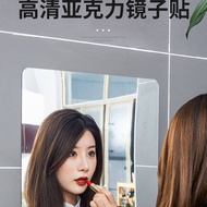 Mirror STICKER WALL STICKER GLASS soft mirror wallpaper self adhesive dormitory household toilet mirror sticker