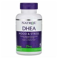 現貨 Natrol DHEA 25mg 300顆