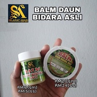 [Shop Malaysia] Ruqyah Balm Daun Bidara Asli 40g Original  with Bubble Wrap