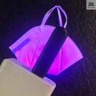 H2002 便攜式迷你UVC LED紫外線消毒器手持消毒燈USB供電白色